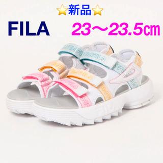 フィラ(FILA)の⭐️新品⭐️ FILA ディスラプター 2 SD パイピー 23〜23.5㎝(サンダル)