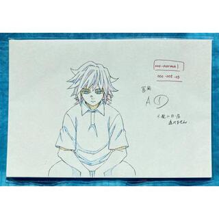 鬼滅の刃 ufotable キメツ学園 バレンタイン編 ポストカードセット(カード)