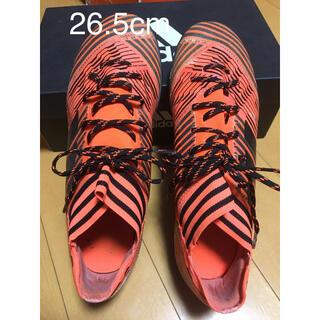 adidas - サッカートレーニングシューズ(26.5)