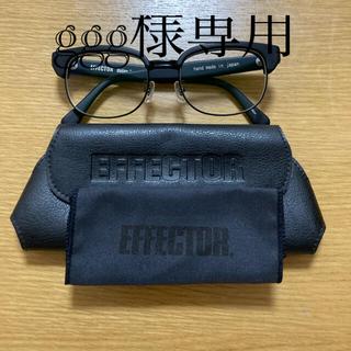 エフェクター(EFFECTOR)のEFFECTORの眼鏡です。(サングラス/メガネ)