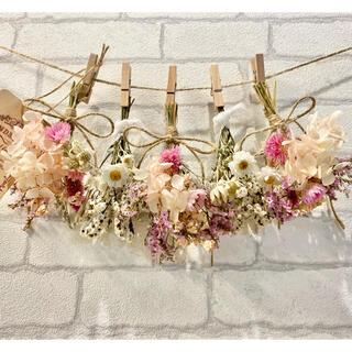 ドライフラワー スワッグ ガーランド❁350ピンク紫陽花 スターチス白 花束(ドライフラワー)