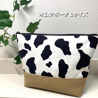 《牛柄×ベージュ》オムツポーチLサイズ ハンドメイド(外出用品)