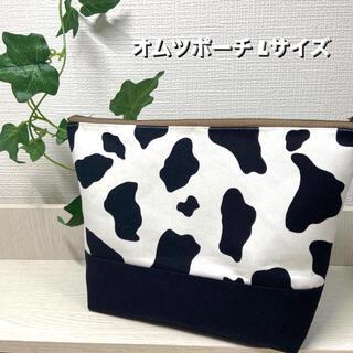 《牛柄×ブラック》オムツポーチLサイズ ハンドメイド(外出用品)