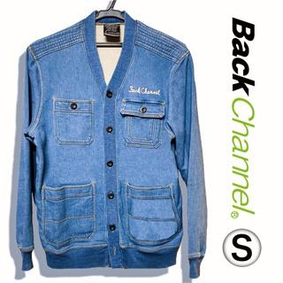 バックチャンネル(Back Channel)の【 Back Channel】indigo sweat cardigan(スウェット)