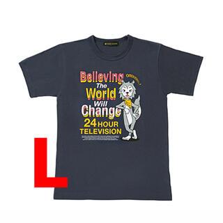 ジャニーズ(Johnny's)の24時間テレビチャリTシャツ2021 (Tシャツ(半袖/袖なし))