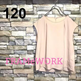 フレームワーク(FRAMeWORK)のFRAMeWORK(フレームワーク) カットソー レディース(Tシャツ(半袖/袖なし))