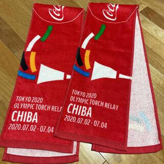コカコーラ(コカ・コーラ)の東京オリンピック 聖火 コカコーラ 記念タオル 千葉限定(タオル/バス用品)