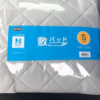 ニトリ(ニトリ)のhitomi様 専用(その他)