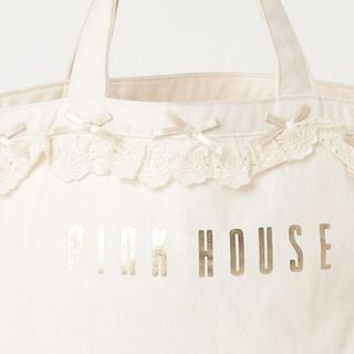 ピンクハウス(PINK HOUSE)のピンクハウス♡サイトリボントートバック定価13,200円(トートバッグ)