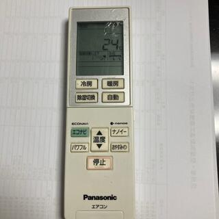 パナソニック(Panasonic)のエアコンリモコン(エアコン)