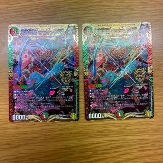 デュエルマスターズ(デュエルマスターズ)の王来英雄 モモキングRX 2枚セット デュエルマスターズ(シングルカード)