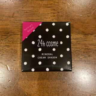 ニジュウヨンエイチコスメ(24h cosme)の24h cosme ミネラルクリームシャドー 01マットブラウン(アイシャドウ)
