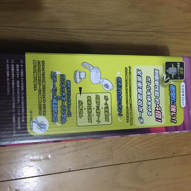 象印(ゾウジルシ)のステンレスクールボトル スターピンク 象印水筒1.03L キッズ/ベビー/マタニティの授乳/お食事用品(水筒)の商品写真