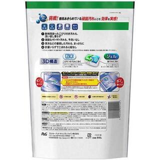 ピーアンドジー(P&G)のジョイ ジェルタブ 食洗機用洗剤(54個入*4袋セット)【ジョイ(Joy)】(洗剤/柔軟剤)