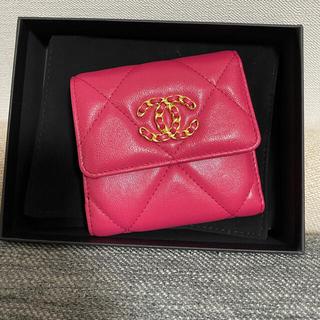 シャネル(CHANEL)の*專用*  新品未使用CHANEL コンパクト 三つ折り財布 ピンク(折り財布)