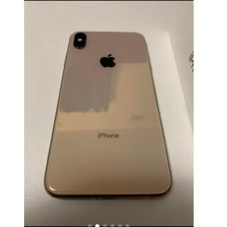 アップル(Apple)のiphone xs max 256(スマートフォン本体)