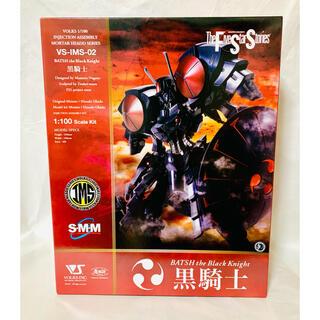 ボークス(VOLKS)の1/100 ファイブスター物語 黒騎士 バッシュ・ザ・ブラックナイト プラモデル(模型/プラモデル)