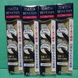 カネボウ(Kanebo)のメディアWアイブロウペンシル&パウダーDB-14本セット(パウダーアイブロウ)