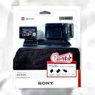 ソニー(SONY)の★新品未使用★  ソニービデオカメラ アクセサリーキット ACC-TCV7C(ビデオカメラ)