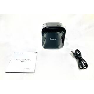 Crosstour プロジェクター ミニ DLP 小型 静音 携帯式コンパクト(プロジェクター)