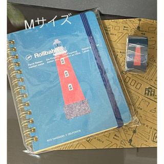 ロルバーン Ryo Takemasa ポケット付きノートM&マステ セット(ノート/メモ帳/ふせん)