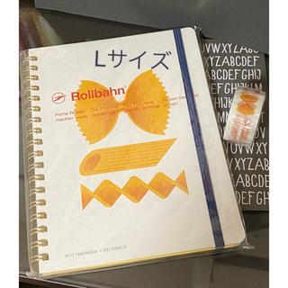 ロルバーン Ryo Takemasa ポケット付きメモL マステセット(ノート/メモ帳/ふせん)