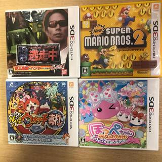 3DSニュースーパーマリオブラザーズ2.妖怪ウォッチ.逃走中.ほっぺちゃん(家庭用ゲームソフト)