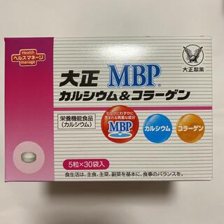 タイショウセイヤク(大正製薬)の大正カルシウム&コラーゲン MBP 30袋 まとめ売り可(その他)