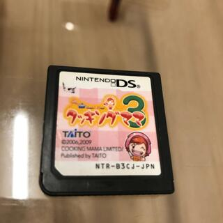ニンテンドーDS(ニンテンドーDS)のDSクッキングママ3動作確認済み(携帯用ゲームソフト)
