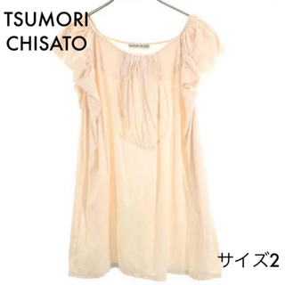 ツモリチサト(TSUMORI CHISATO)のツモリチサト デザインカットソー ピンク TSUMORI CHISATO(カットソー(半袖/袖なし))