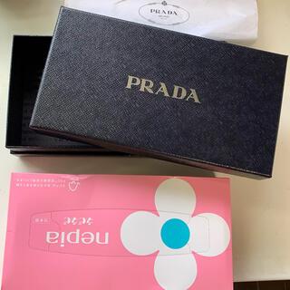 プラダ(PRADA)のPRADA箱(その他)