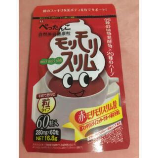 赤モリモリスリム粒タイプ 1袋(その他)