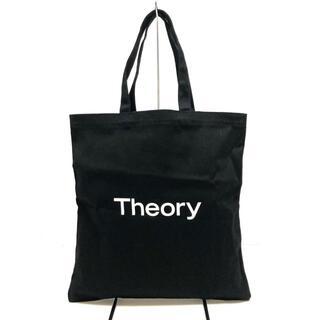 セオリー(theory)のセオリー トートバッグ 黒×白 キャンバス(トートバッグ)