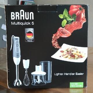 BRAUN - BRAUN マルチクイック5