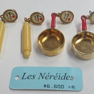 レネレイド(Les Nereides)のお値下 N2 エヌドゥ Les Nereides レネレイド ピアス 2点セット(ピアス)