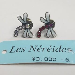 レネレイド(Les Nereides)の※お値下げ※ Les Nereides レネレイド ピアス 2個(両耳)セット(ピアス)