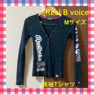 リアルビーボイス(RealBvoice)のReal B Voice 長袖Tシャツ(Tシャツ(長袖/七分))
