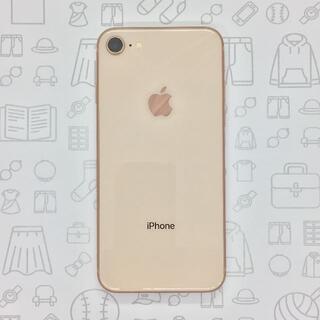 アイフォーン(iPhone)の【A】iPhone 8/64GB/356730086112390(スマートフォン本体)