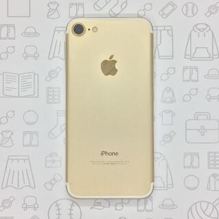 アイフォーン(iPhone)の【B】iPhone 7/32GB/355338081777521(スマートフォン本体)