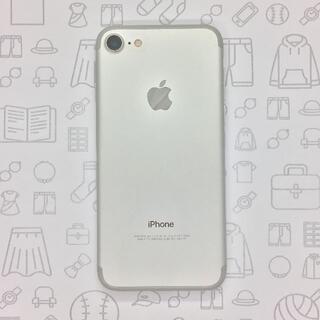 アイフォーン(iPhone)の【B】iPhone 7/32GB/355336085915477(スマートフォン本体)