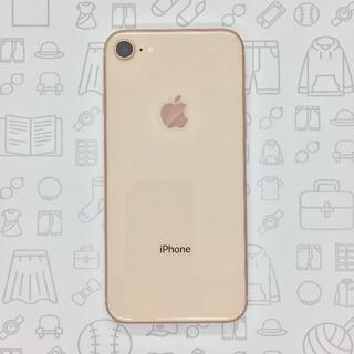アイフォーン(iPhone)の【B】iPhone 8/64GB/356732085918009(スマートフォン本体)