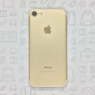 アイフォーン(iPhone)の【B】iPhone 7/128GB/355844080156914(スマートフォン本体)