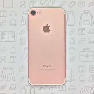 アイフォーン(iPhone)の【A】iPhone 7/32GB/355335087109675(スマートフォン本体)