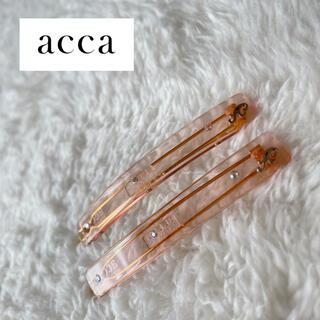 アッカ(acca)のACCA アッカ ボールピン ヘアピンセット(ヘアピン)