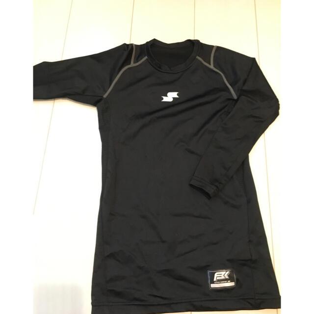 SSK(エスエスケイ)の新品SSK ジュニア150アンダーシャツ スポーツ/アウトドアの野球(ウェア)の商品写真