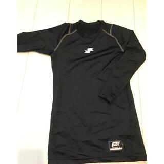 SSK - 新品SSK ジュニア150アンダーシャツ