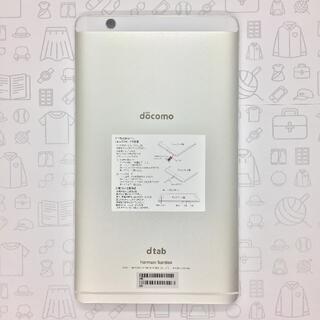 エヌティティドコモ(NTTdocomo)の【A】d-01J/dtab Compact/867812033626169(タブレット)