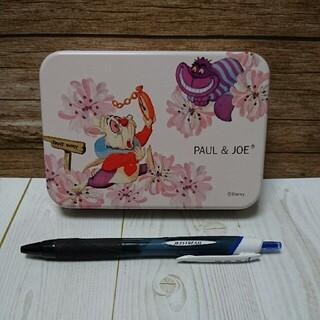 ポールアンドジョー(PAUL & JOE)のPAUL & JOE 缶ケース(その他)