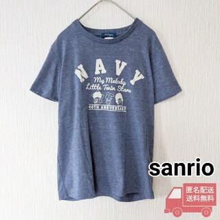 サンリオ(サンリオ)の限定レア NAVY サンリオ 半袖Tシャツ メンズSサイズ キキララ マイメロ(Tシャツ/カットソー(半袖/袖なし))