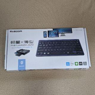 エレコム(ELECOM)の軽量×薄型 Bluetoothキーボード(PCパーツ)